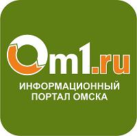 Ом1_лого_цвет сайта