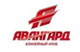 avangard-logo-vertical-cmyk